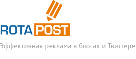 rotapost.ru